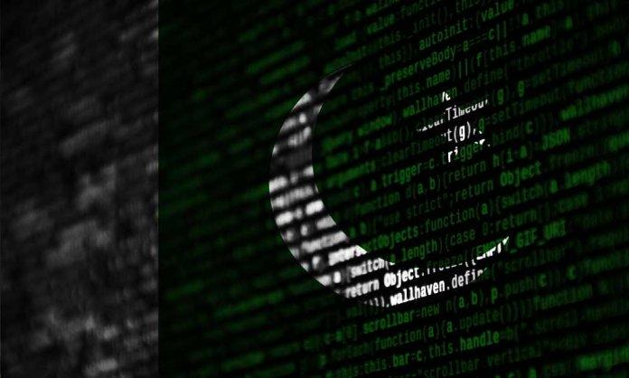 Pakistani website hacked
