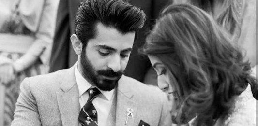 Sheheryar Munawar's Engagement
