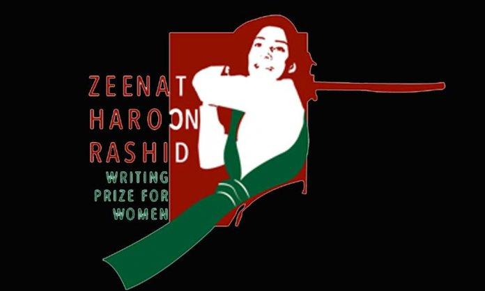 Zeenat Haroon