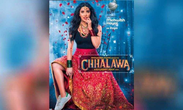 chhalwala