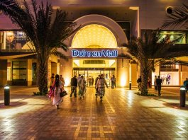 dolmen mall clifton