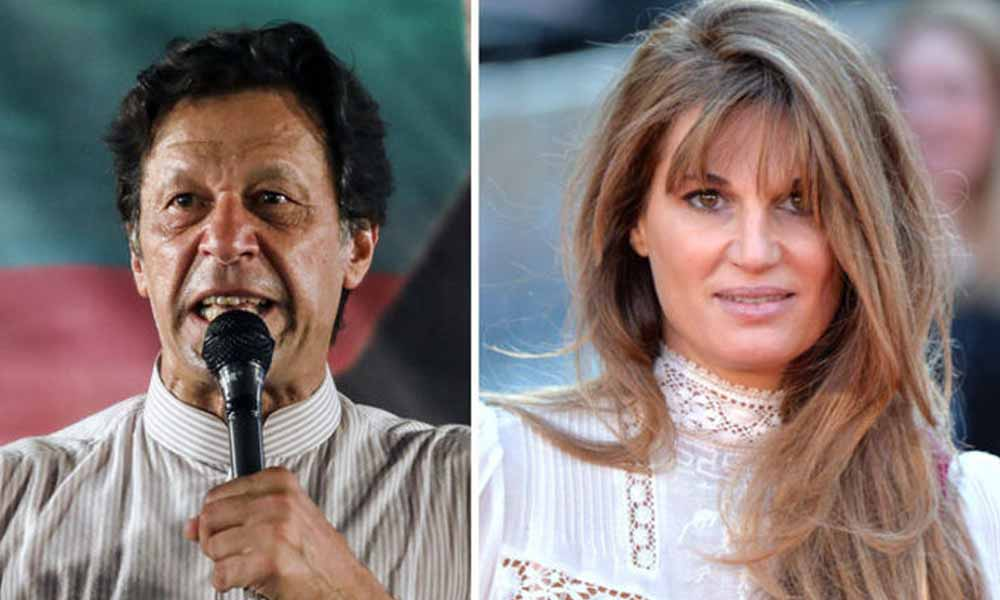 Jemima Responds To Fan's Annoying Question About PM Imran