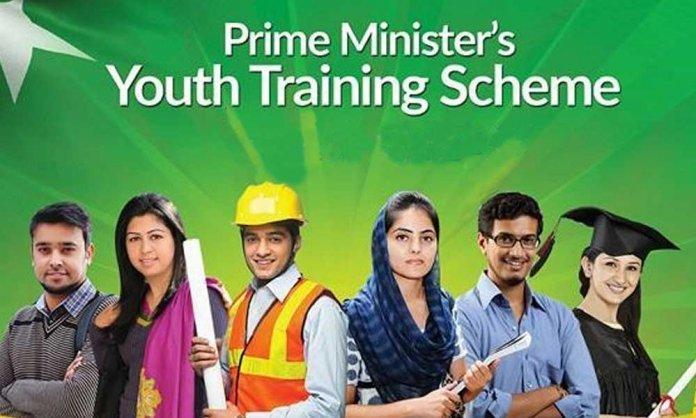 National internship program