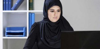 Ramadan 2019 Office Working Hours