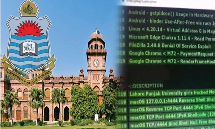 University of Punjab