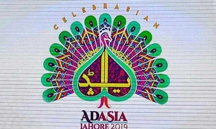 adasia lahore 2019