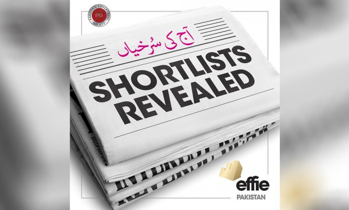 effie awards 2019