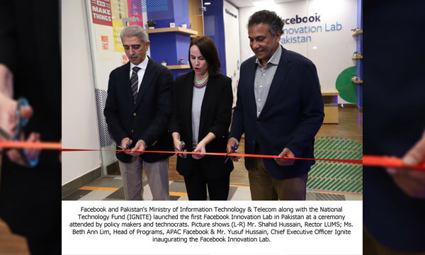 facebook innovation lab lahore