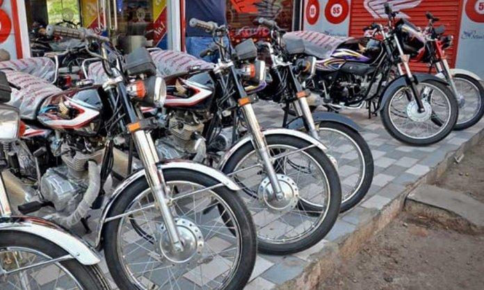 Atlas Honda Bike Prices