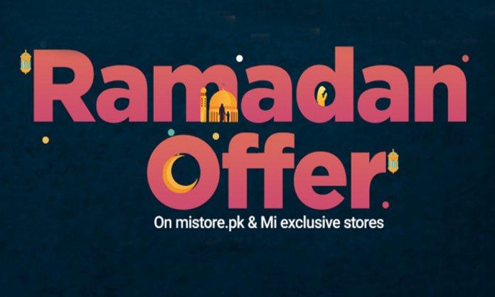 Xiaomi Ramadan Offer