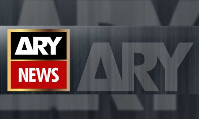 boycott ary news
