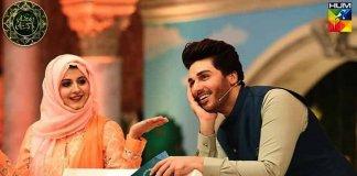 bushra aamir liaquat