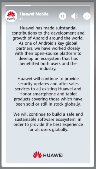 Huawei OS & Play Store Might Debut in Fall! - Brandsynario