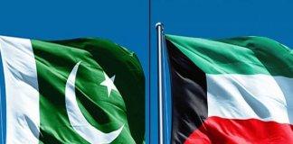 pak kuwait visa policy