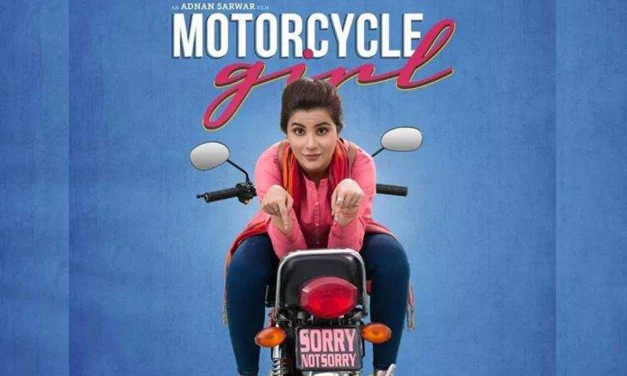 Motorcycle Girl Movie