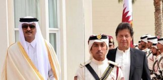 emir of qatar in pakistan