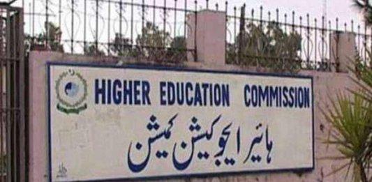 hec to stop funding new universities