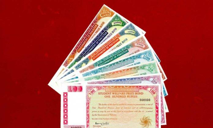 prize bonds fbr