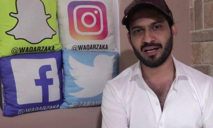 waqar zaka petition