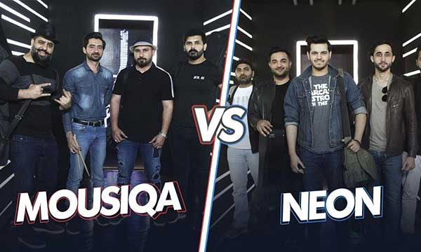 Mousiqa vs Neon
