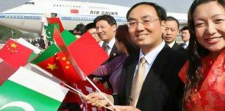 Pak China