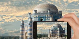Pakistan National Tourism Application in the Pipeline