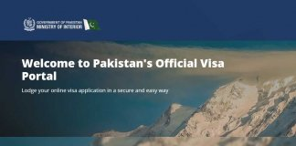 Paksitan Visa Portal