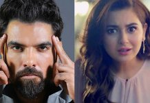 Yasir Hussain and Hania Aamir