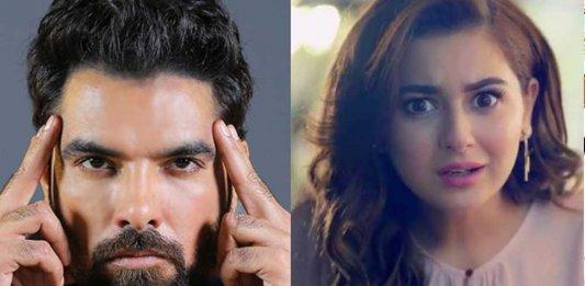 Yasir Hussain and Hania Aamir