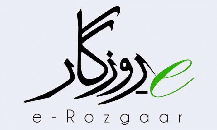 e-rozgaar program 2019
