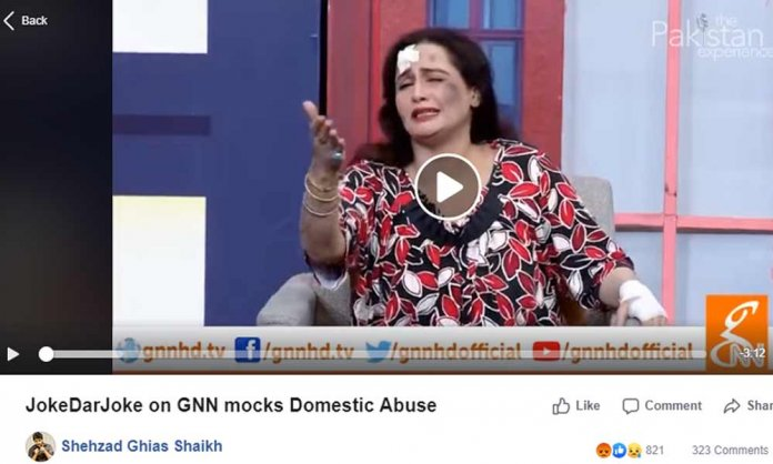 gnn mocks domestic abuse