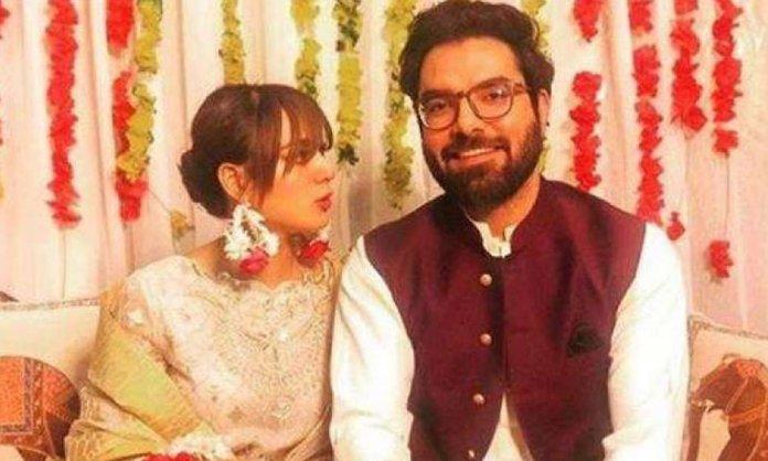 iqra aziz yasir hussain engagement ceremony