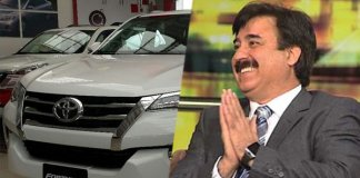 luxury car imported for kpk minister
