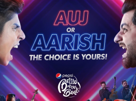 Auj or Aarish