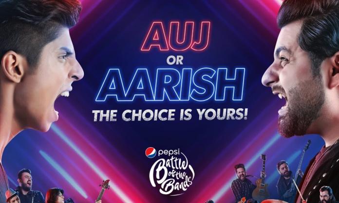Auj or Aarish