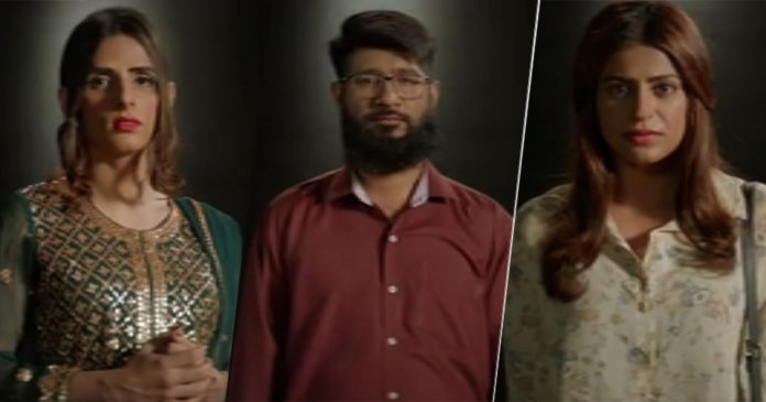 govt of pakistan humanity ad