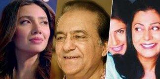 pakistani actress on firdous jamal