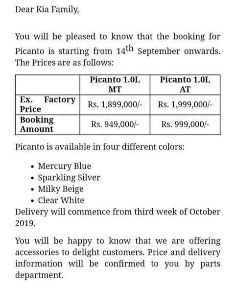 KIA Picanto Price in Pakistan