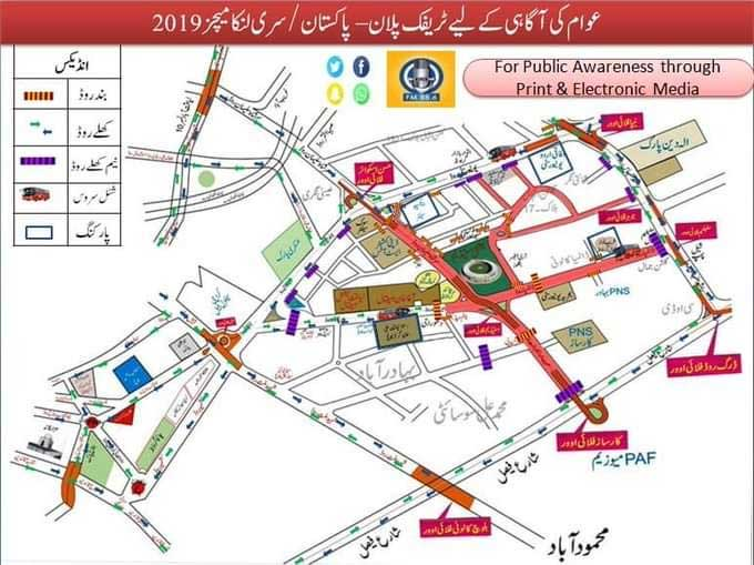 Pak vs SL traffic plan