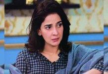 Saba Qamar Breakup