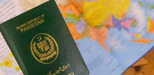 uk visa for pakistani students