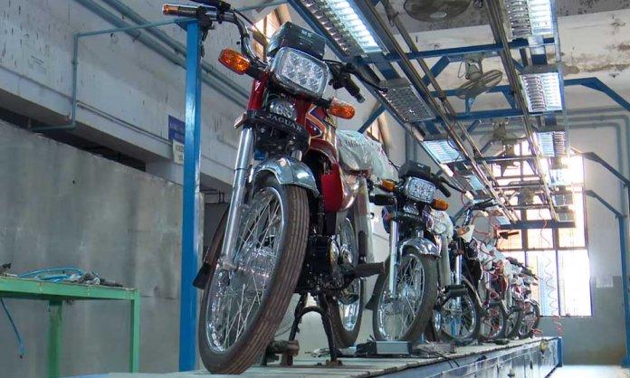 Electric Motorcycle Pakistan