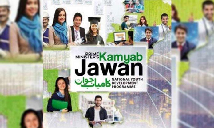 Kamyab Jawab Programme