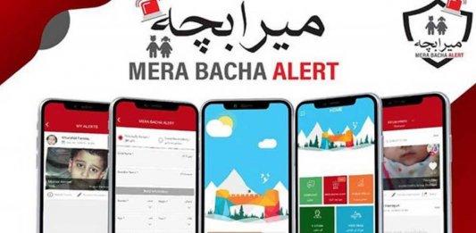Mera Bacha Alert App