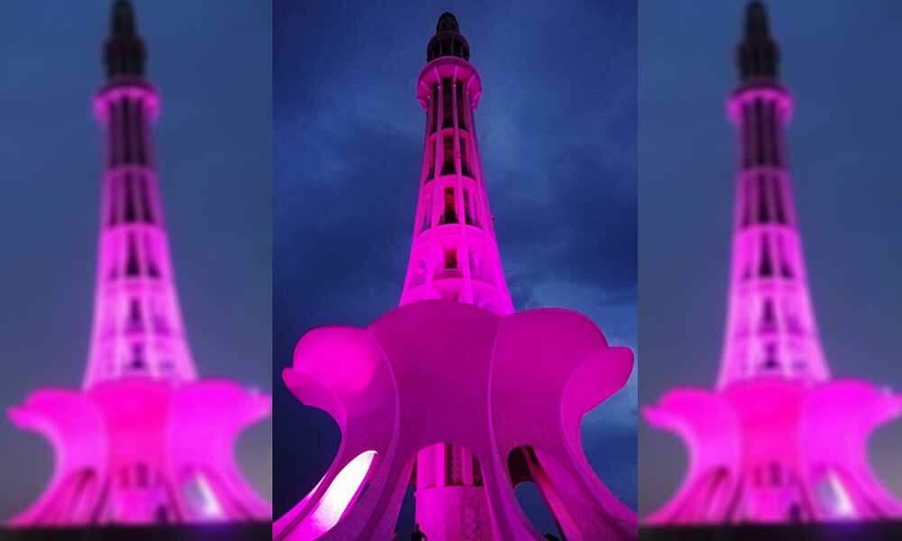 minar-e-pakistan pink