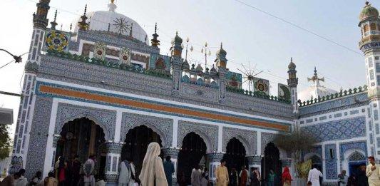 Shah Abdul Latif