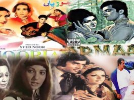 classic pakistani movies