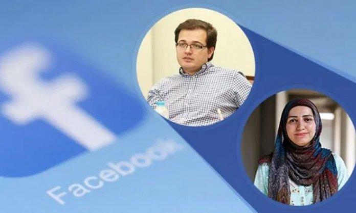 lums wins facebook grant