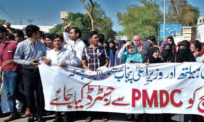 pmdc protest