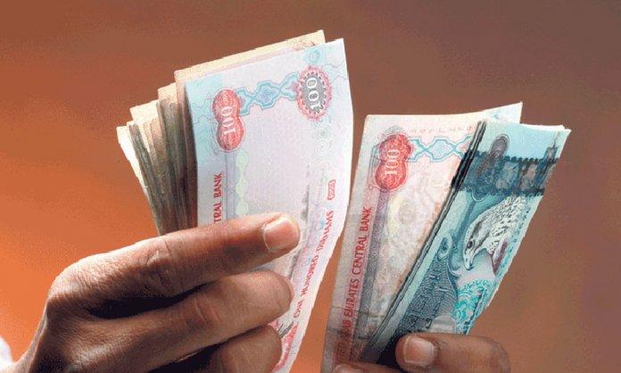 uae salaries to incease